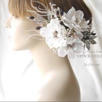 アネモネとステファのヘッドドレス/ヘアアクセサリー*結婚式・成人式・ウェディングドレスに