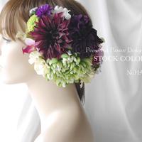 ダリアとコチョウランのヘッドドレス/ヘアアクセサリー(パープルグリーン)*結婚式・成人式・ウェディングドレスに