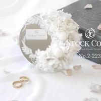 ミラースタンドのリングピロー(レースホワイト)*クリスタルダイヤカット*プリザーブドフラワー ウェディング 結婚式
