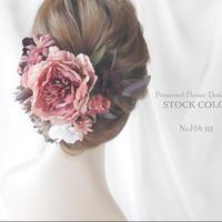 ピオニーとマムのヘッドドレス/ヘアアクセサリー(モーブピンク)*結婚式・成人式・ウェディングドレスに