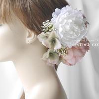 ピオニーとアジサイのヘッドドレス/ヘアアクセサリー*結婚式・成人式・ウェディングドレスに