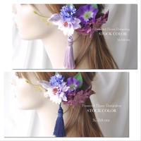 クレマチスと朝顔の髪飾り・ヘアアクセサリー*浴衣や和装に*選べるタッセル