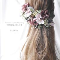 フリルアネモネと紫陽花のヘッドドレス/ヘアアクセサリー(モーヴピンク)*ウェディング・白無垢・成人式に