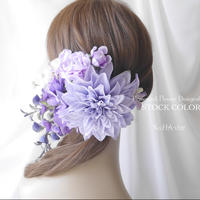 ダリアとウィステリアのヘッドドレス/ヘアアクセサリー*結婚式・成人式・ウェディングドレスに