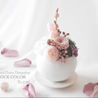 桜の和モダンアレンジ(白)*プリザーブドフラワー