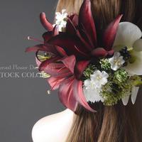ユリとコチョウランのヘッドドレス/ヘアアクセサリー(ワインレッド)*結婚式・成人式・ウェディングドレスに
