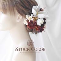 モクレンとコスモスのヘッドドレス/ヘアアクセサリー*結婚式・成人式・ウェディングドレスに