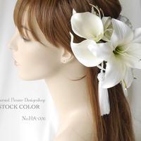 ユリとカラーのヘッドドレス/ヘアアクセサリー*結婚式・成人式・和装に