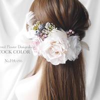 ローズとホワイトフェザーのヘッドドレス/ヘアアクセサリー*結婚式・成人式・ウェディングドレスに