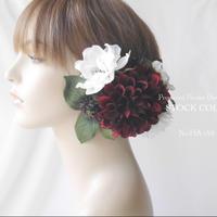 ダリアとホワイトアネモネのヘッドドレス/ヘアアクセサリー*結婚式・成人式・ウェディングドレスに
