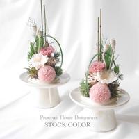 仏花 ピンポンマムとことね菊のモダンアレンジ(アイボリー×ピンク)*プリザーブドフラワー*お供え・敬老の日などの贈り物に