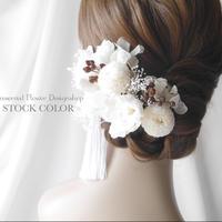 ガーデニアとカスミソウのヘッドドレス/ヘアアクセサリー(ホワイト)*ウェディング・成人式に*プリザーブドフラワー