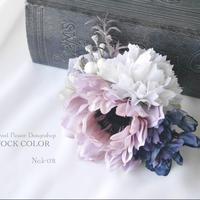 コサージュ*アネモネ・カーネーション【No.031】卒業式・入学式・結婚式に*ケース付き