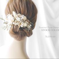 ソラフラワーとデイジーのヘッドドレス/ヘアアクセサリー(モーブピンク)*結婚式・成人式・ウェディングドレスに  のコピー