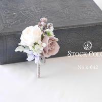 コサージュ*ローズ-Petite【No.042】卒業式・入学式・結婚式に*ケース付き