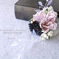 コサージュ【No.014】卒業式・入学式・結婚式に