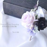 コサージュ*ローズ【No.028】卒業式・入学式・結婚式に