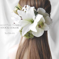 ユリとコチョウランのヘッドドレス/ヘアアクセサリー(ホワイト)*結婚式・成人式・ウェディングドレスに