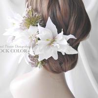 八重咲きリリィ(ユリ)とアリウムのヘッドドレス/ヘアアクセサリー*結婚式・成人式・ウェディングドレスに