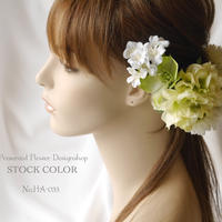 ダリアとクリスマスローズのヘッドドレス/ヘアアクセサリー(ライムグリーン)*結婚式・成人式・ウェディングドレスに