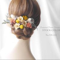 ソラフラワーとクラスペディアのヘッドドレス/ヘアアクセサリー(モダンイエロー)*結婚式・成人式・ウェディングドレスに