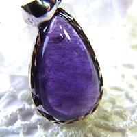 美しい紫の透明感 アメジストペンダントトップ 26mm×16mm