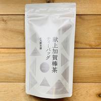 献上加賀棒茶ティーバッグ 【丸八製茶場】
