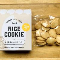 石川ローカルクッキー 宮田農園さんの米粉クッキー 【HUG mitten WORKS】