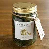 金時草 【金沢のピクルス】