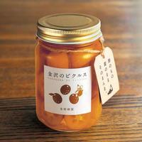 金柑蜂蜜【金沢のピクルス】