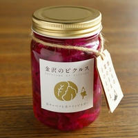 赤キャベツと赤ワインビネガー 【金沢のピクルス】
