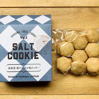 石川ローカルクッキー 奥能登揚げ浜式の塩クッキー 【HUG mitten WORKS】