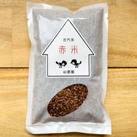 古代米 赤米 【谷農園】