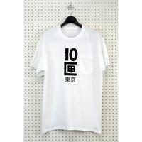 10匣 TENBOX / TENBOX TOKYO TEE
