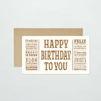 SAB LETTERPRESS CARD SET / BIRTHDAY