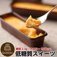 低糖質スイーツ不使用 低糖質カップチーズ3個セット