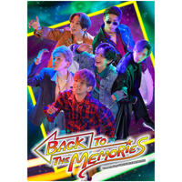 「 BACK TO THE MEMORIES 」Blu-ray