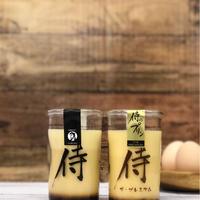 侍のプリン (5本)+侍のプリン ザ・プレミアム(4本)