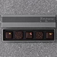 【2021 ホワイトデー限定】ボンボンショコラカレ 3種5個詰合せ