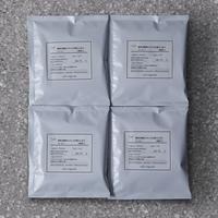 果実の酸味とチョコの香りに合うコーヒー(浅煎り)4杯分