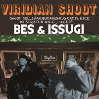 """VIRIDIAN SHOOT"" 2LP"