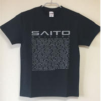 SAITO GUITARS T-Shirt / Black