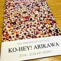 15周年記念画集 [2014-2018 ART WORKS]