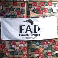 FADTW-001(ホワイト)