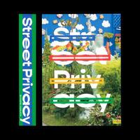 Street Privacy - Shinpei Nakaya (Green)