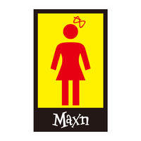 Maxn 女子トイレステッカー