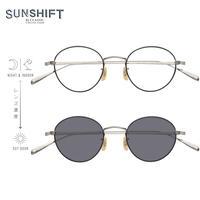 SUNSHIFT® / S-PM114S BNT  7-1 マットシルバー - ブラック(SUNSHIFT®レンズ:クリア⇄グレー)