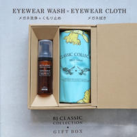 GIFT BOX ~EYEWEAR CLOTH(メガネ拭き) ✕ EYEWEAR WASH(メガネクリーナー)~【CLOTH DESIGN : narcissus / Blue】【コロナ対策】