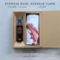 GIFT BOX ~EYEWEAR CLOTH(メガネ拭き) ✕ EYEWEAR WASH(メガネクリーナー)~【CLOTH DESIGN : Cattleya】【コロナ対策】