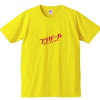 「フラガール− dance for smile –」公演オリジナルTシャツ